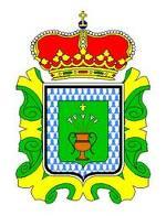 escudu-siero